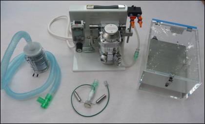 Sistem de anestezie